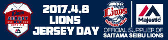 4/8(土)「-ALWAYS LIONS- LIONS JERSEY DAY by MAJESTIC」