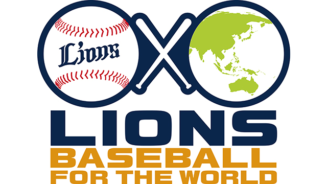 「LIONS BASEBALL FOR THE WORLD」